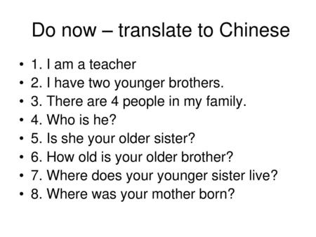 Do now – translate to Chinese