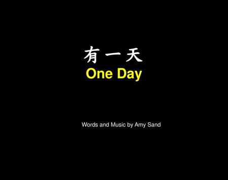 Words and Music by Amy Sand