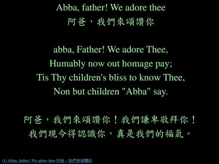 (1) Abba, father! We adore thee 阿爸,我們來頌讚你