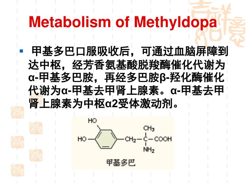 Properties 具吲哚生物碱的呈色反应: