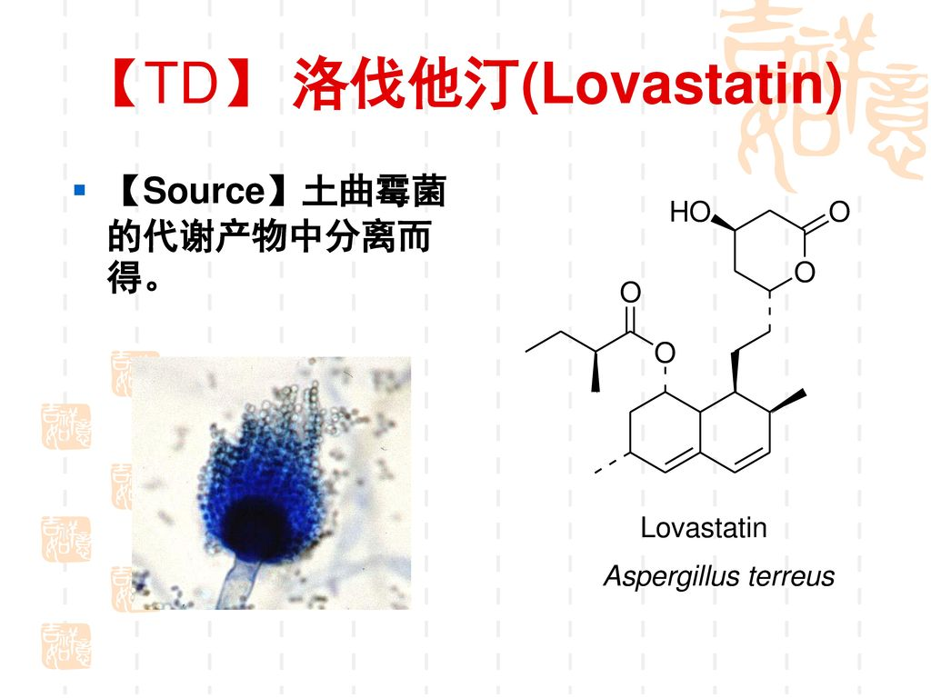Key step for Synthesis of Cholesterol