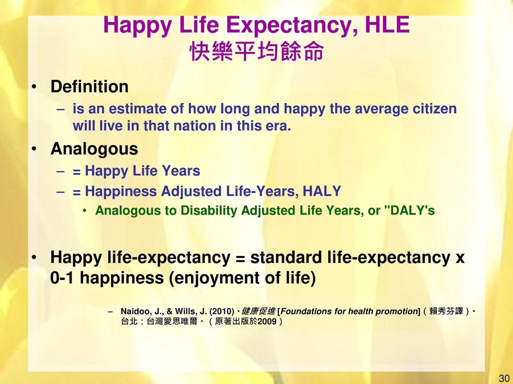 Happy Life Expectancy, HLE 快樂平均餘命
