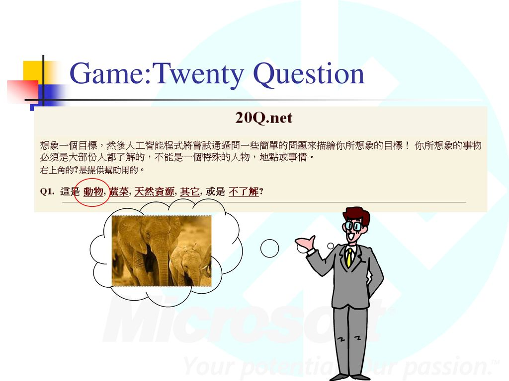 Game:Twenty Question