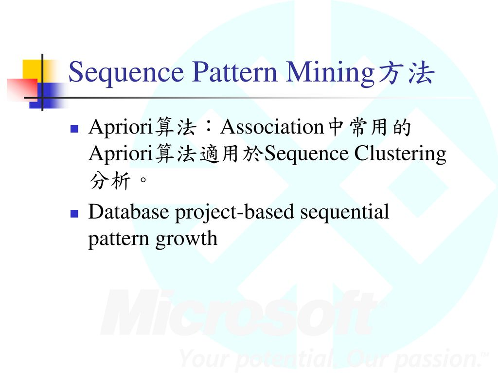 Sequence Pattern Mining方法