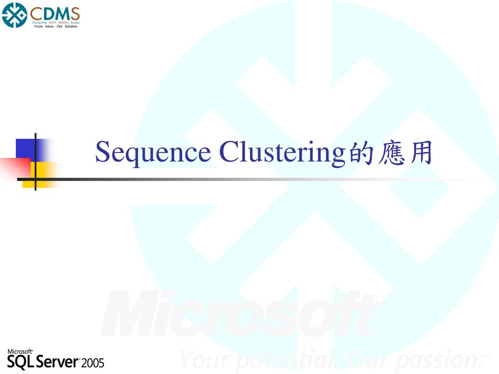 Sequence Clustering的應用