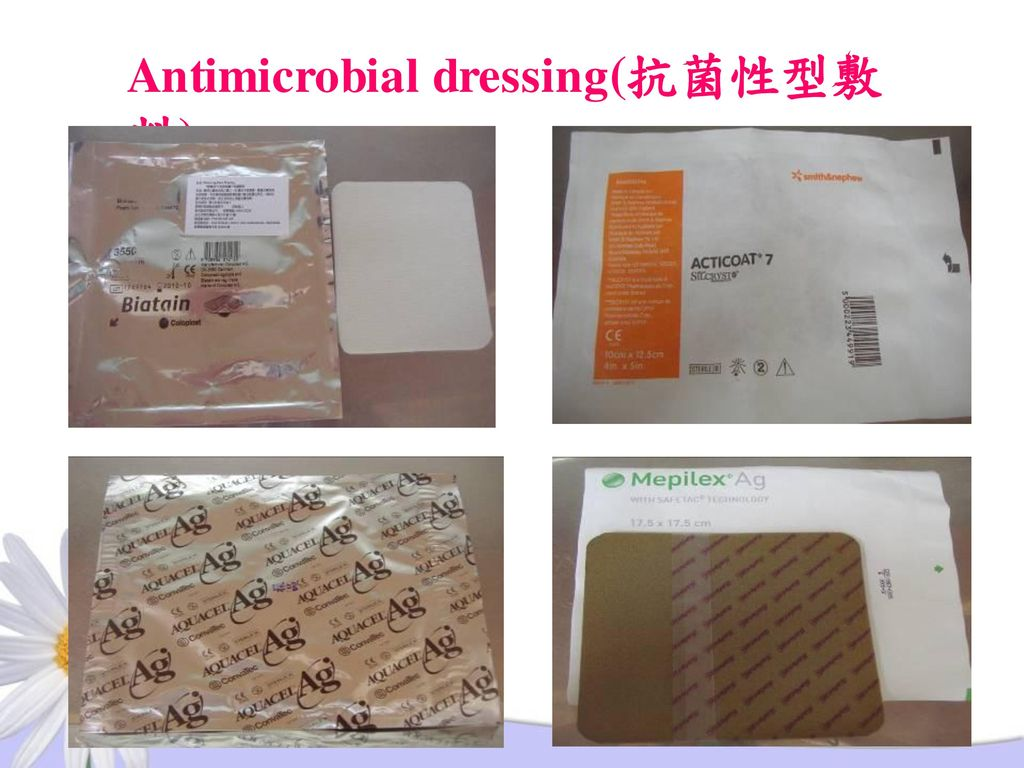 Antimicrobial dressing(抗菌性型敷料)