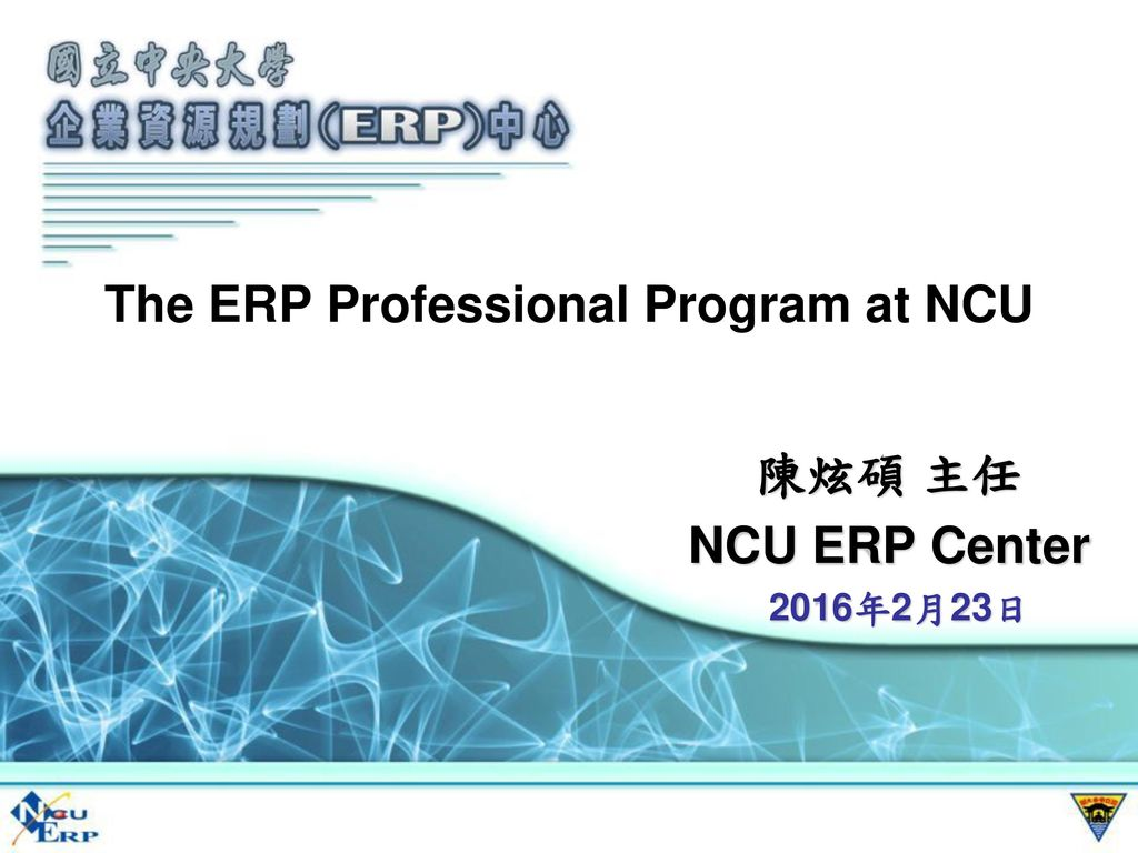 The ERP Professional Program at NCU