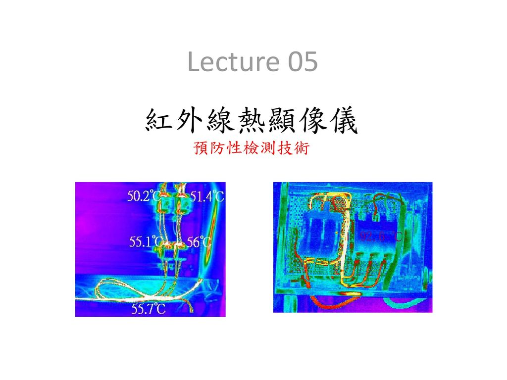 lecture 05 1 I've just uploaded all tracks of lecture ready book 1 for u guys mediafire is famous for its speed so it could not be a big deal to download from this wonderful site.
