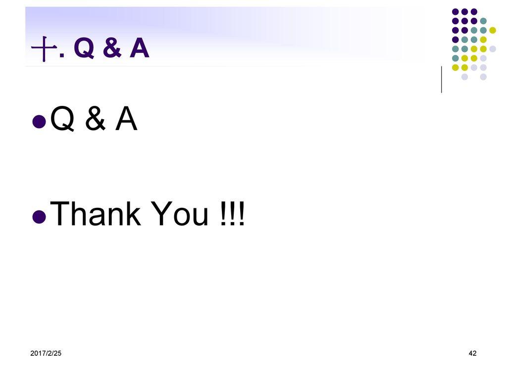 十. Q & A Q & A Thank You !!! 2017/2/25