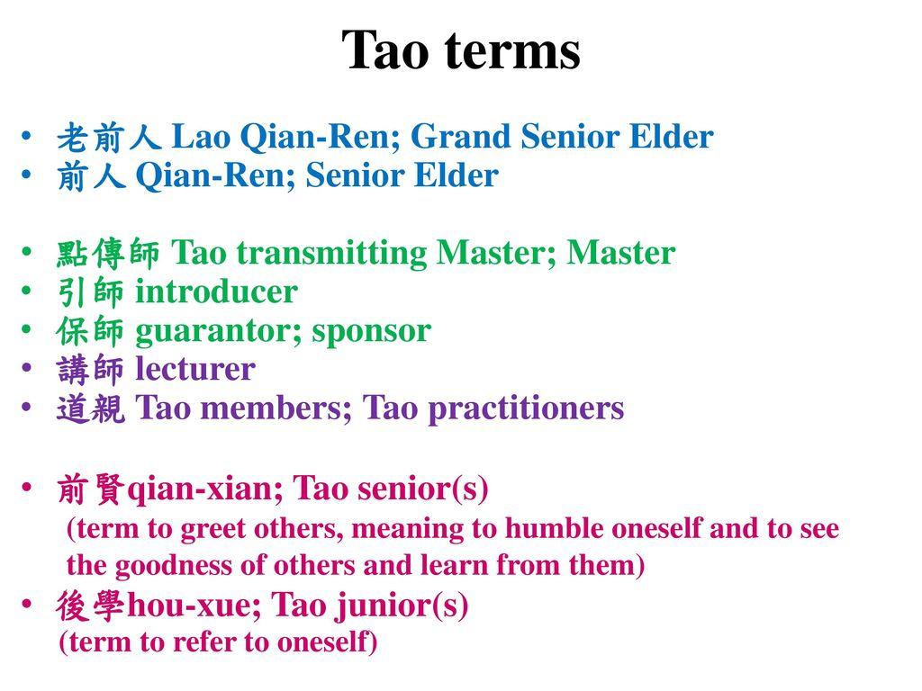 Tao terms 老前人 Lao Qian-Ren; Grand Senior Elder