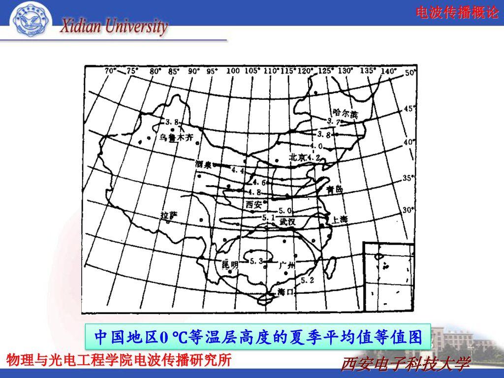 中国地区0 ℃等温层高度的夏季平均值等值图