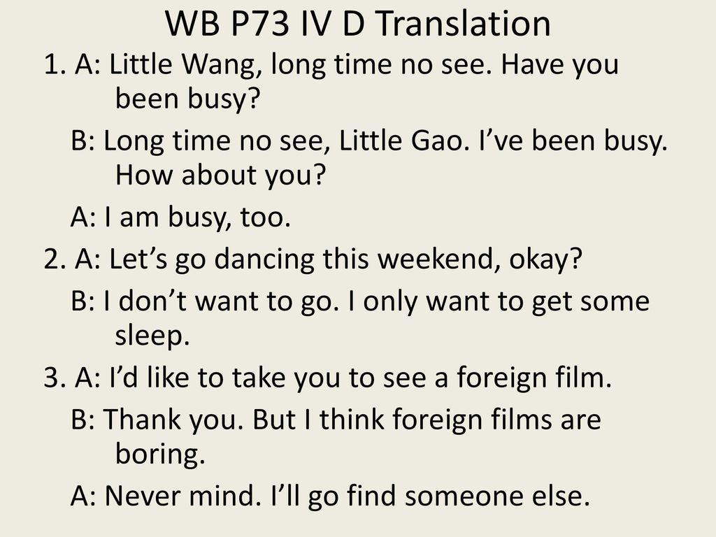 WB P73 IV D Translation