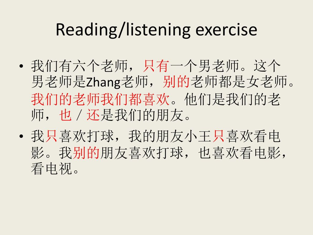 Reading/listening exercise
