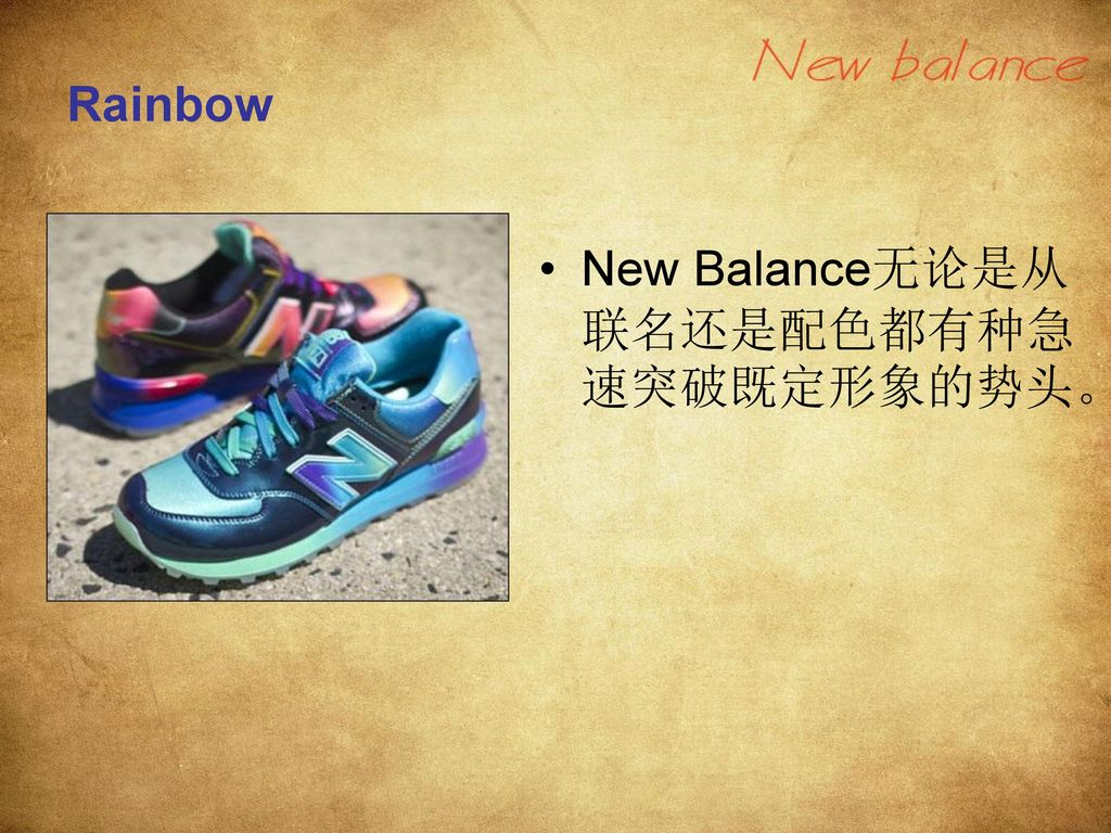 Rainbow New Balance无论是从联名还是配色都有种急速突破既定形象的势头。