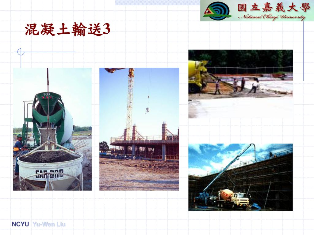 混凝土輸送3 Chute Discharge Concrete Bucket Pump Truck