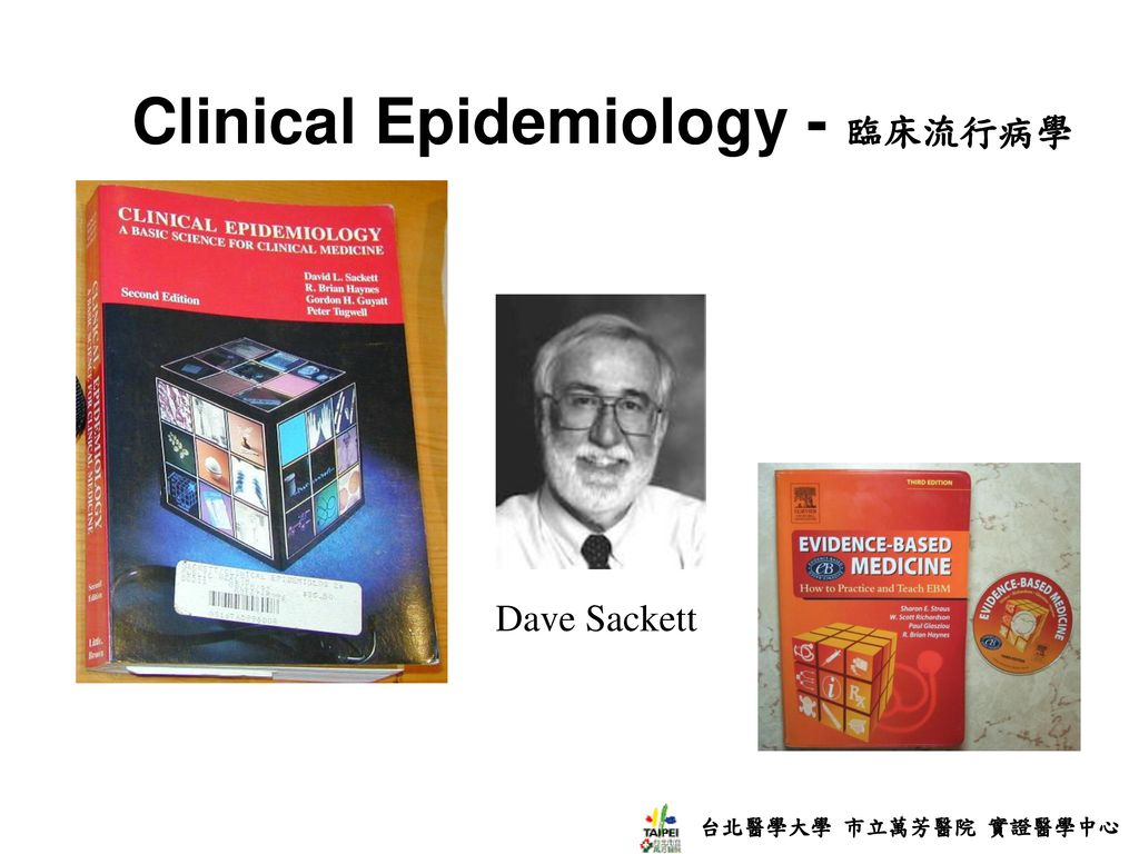 Clinical Epidemiology - 臨床流行病學