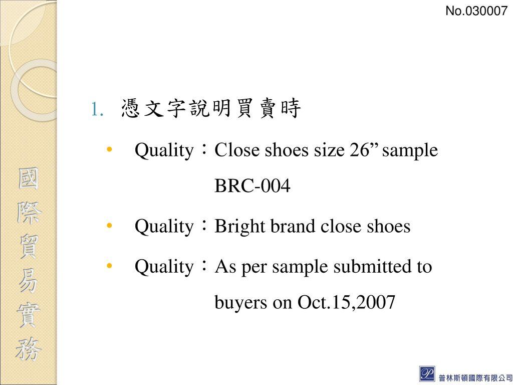 憑文字說明買賣時 Quality:Close shoes size 26 sample BRC-004
