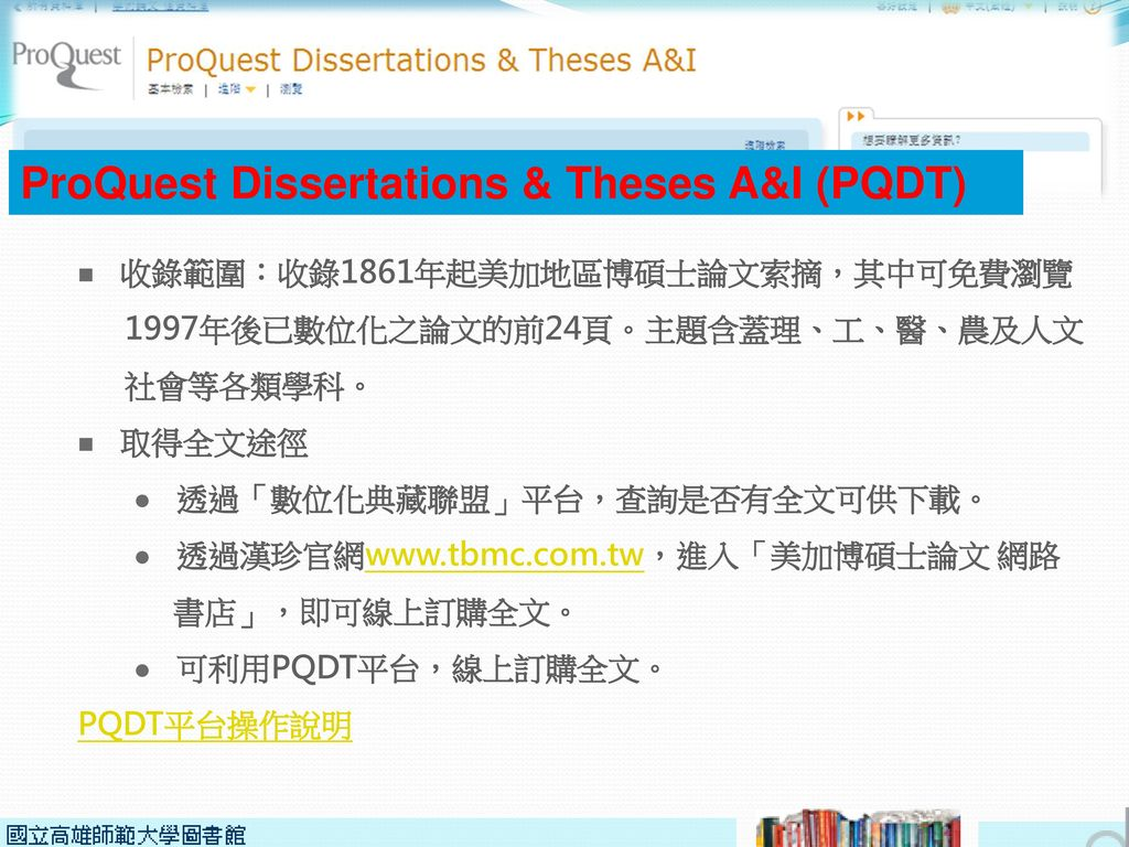 proquest dissertations & theses (pqdt) Searchable and browsable database of dissertations and theses from around the  world, spanning from 1743 to the present day it also offers full text for graduate.