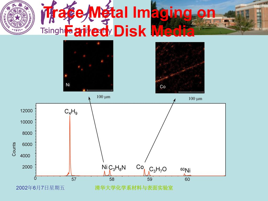 Trace Metal Imaging on Failed Disk Media