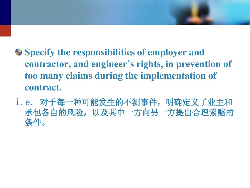 rights and responsibilities of an engineer The fundamental rights, directive principles of state policy and fundamental duties are sections of the constitution of india that prescribe the fundamental.