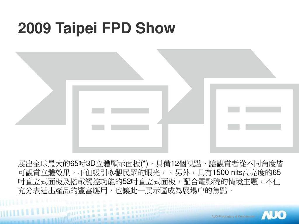 2009 Taipei FPD Show