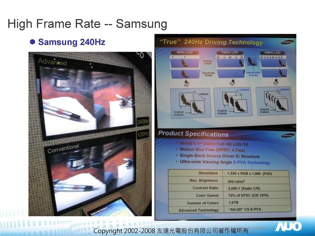 High Frame Rate -- Samsung