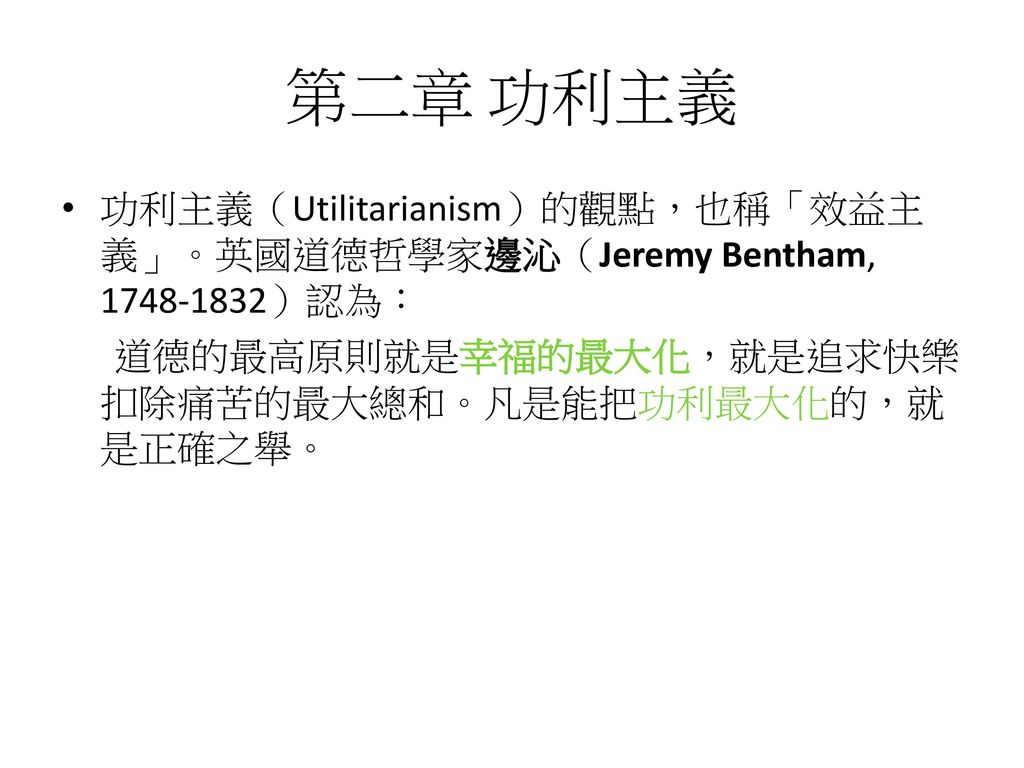 Category:User P検準2級 (page 1...