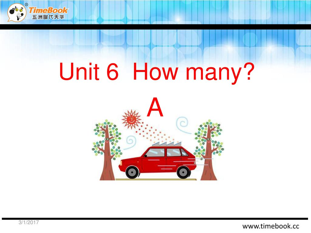 Unit 6 How many A 3/1/2017