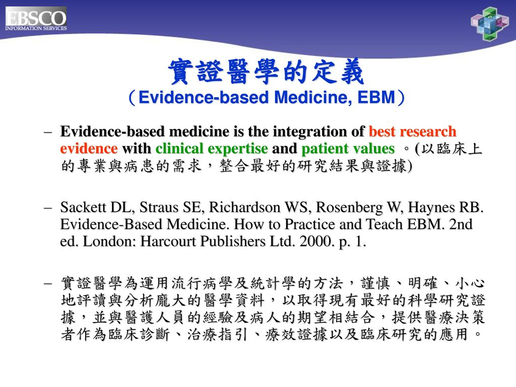 sackett evidence based medicine