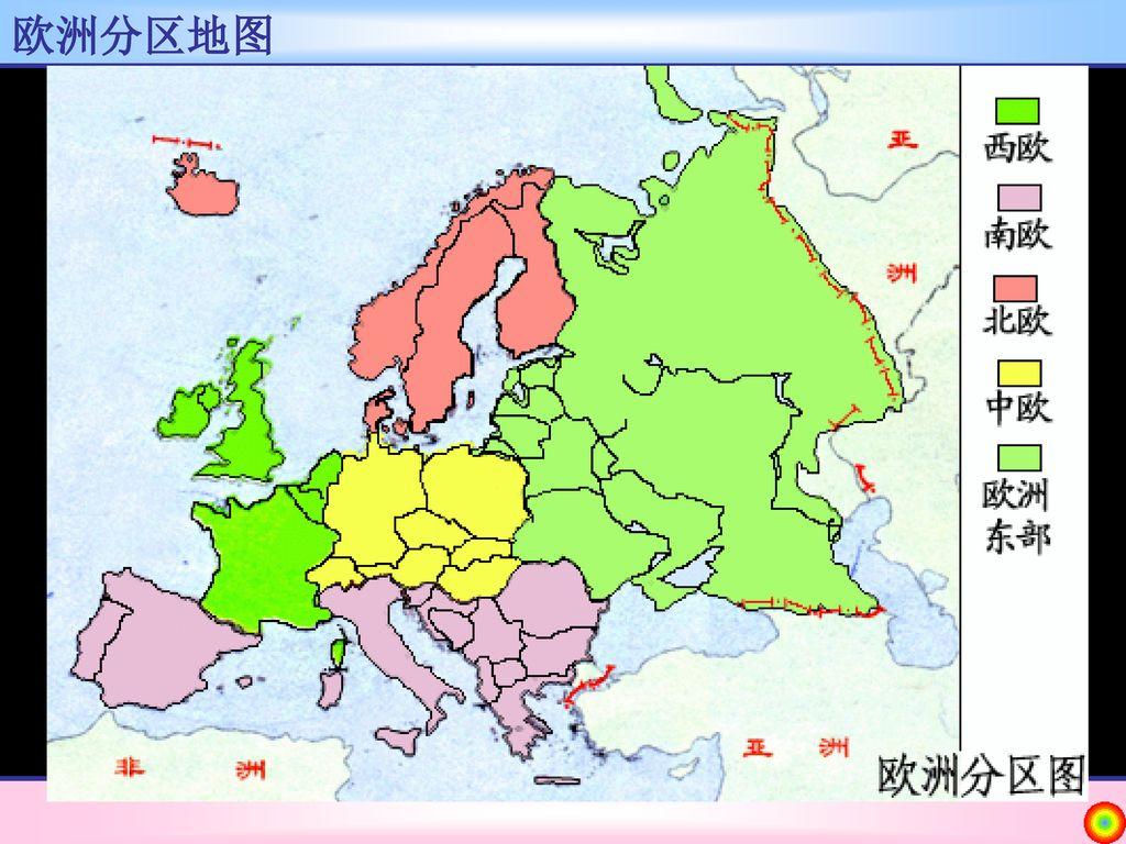 比平利亚半宁岛半岛直布罗陀海峡地      中 海20°e0° 欧洲分区地图图片