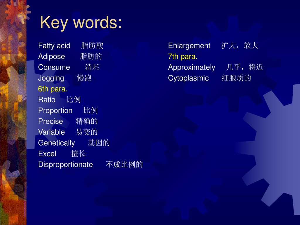 Key words: Fatty acid 脂肪酸 Adipose 脂肪的 Consume 消耗 Jogging 慢跑 6th para.