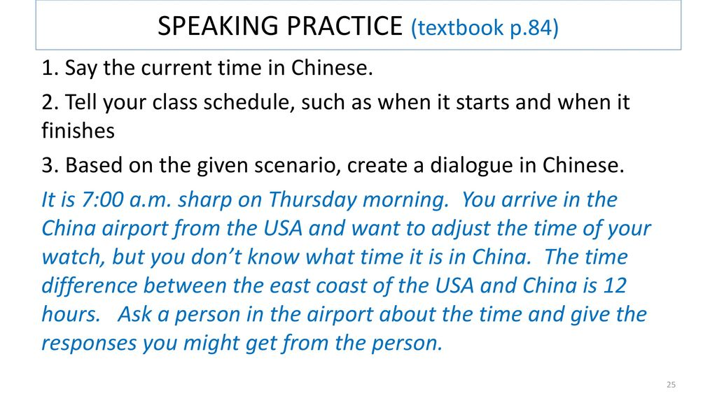 SPEAKING PRACTICE (textbook p.84)