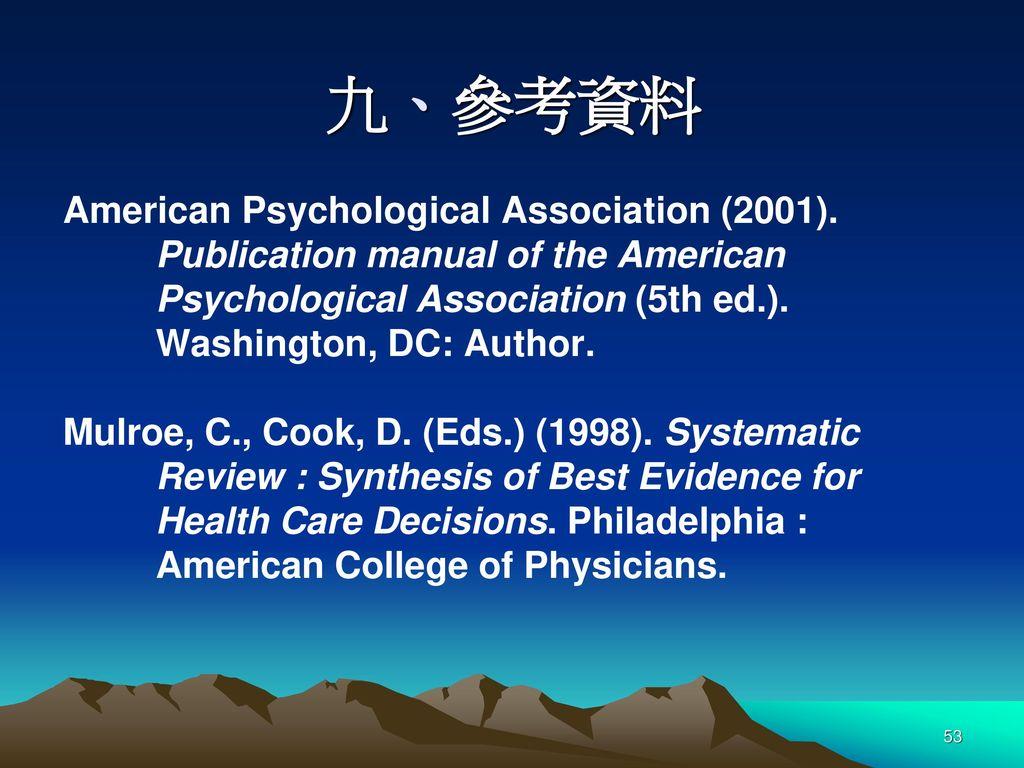 九、參考資料 American Psychological Association (2001).
