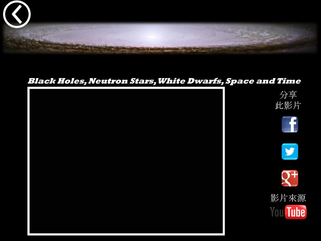black holes neutron stars and white dwarfs - photo #9