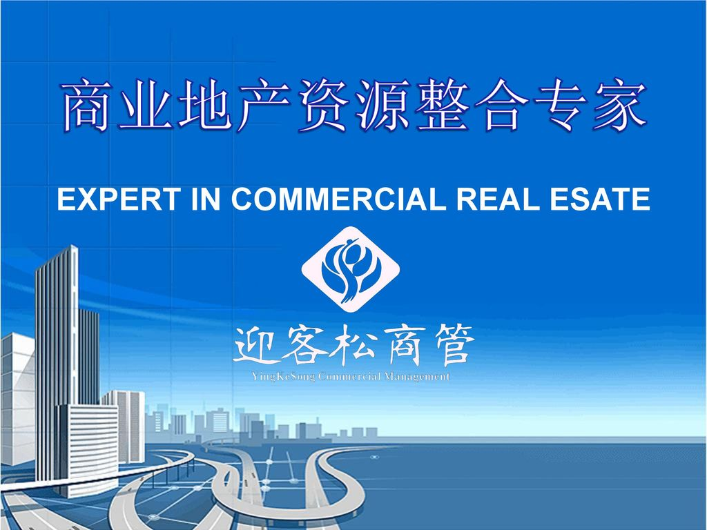 EXPERT IN COMMERCIAL REAL ESATE