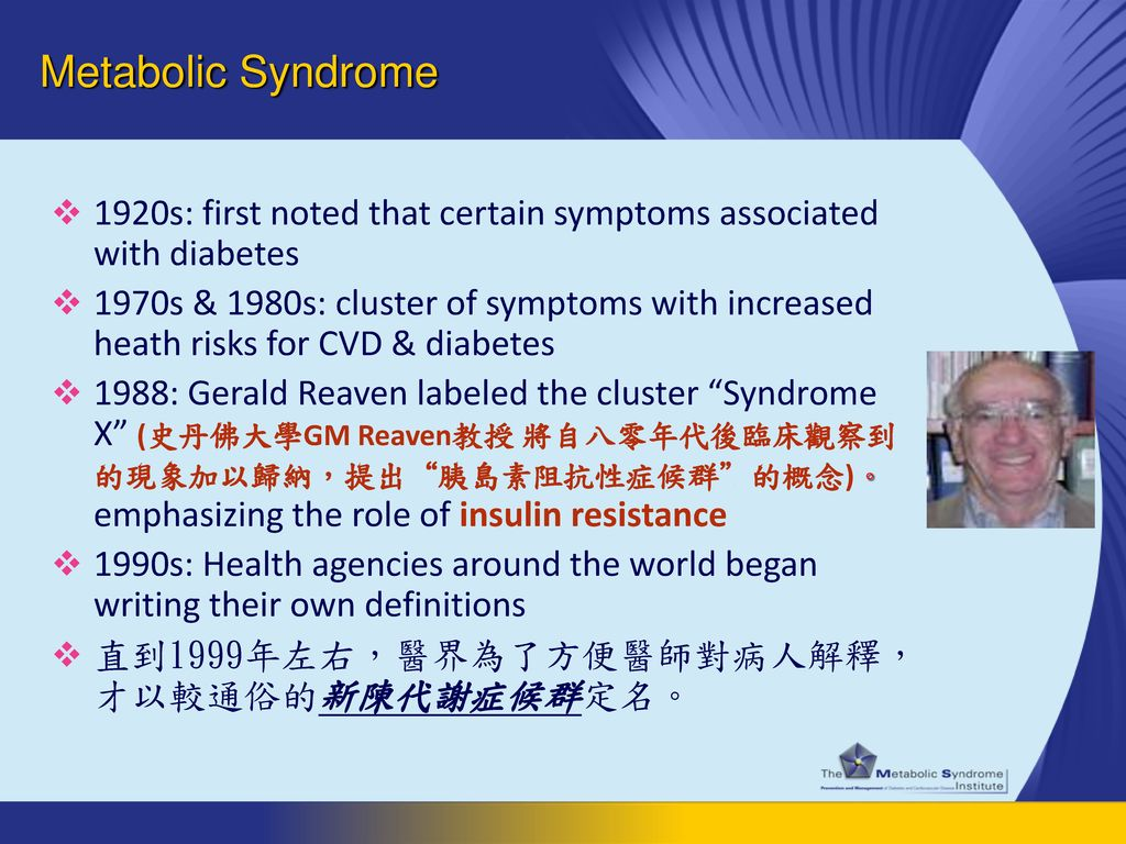 Metabolic Syndrome 1920s: first noted that certain symptoms associated with diabetes.
