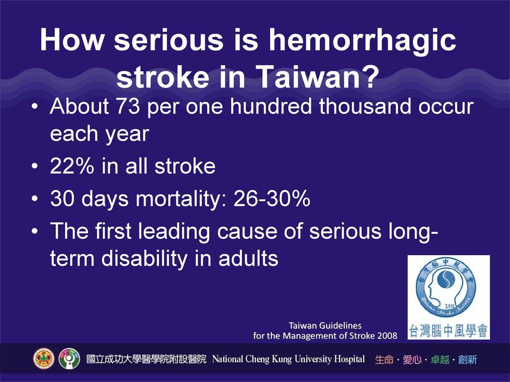 How serious is hemorrhagic stroke in Taiwan