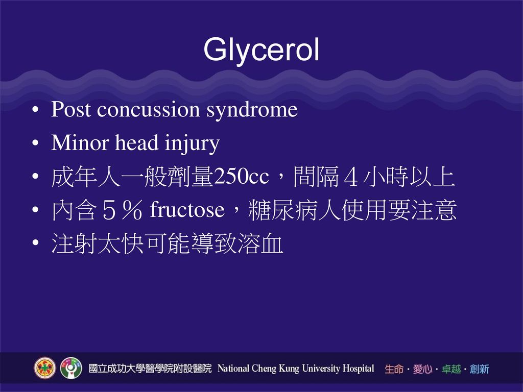 Glycerol Post concussion syndrome Minor head injury