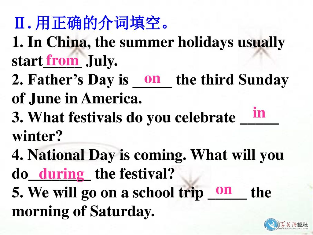 Ⅱ. 用正确的介词填空。 1. In China, the summer holidays usually start_____ July. 2. Father's Day is _____ the third Sunday of June in America.