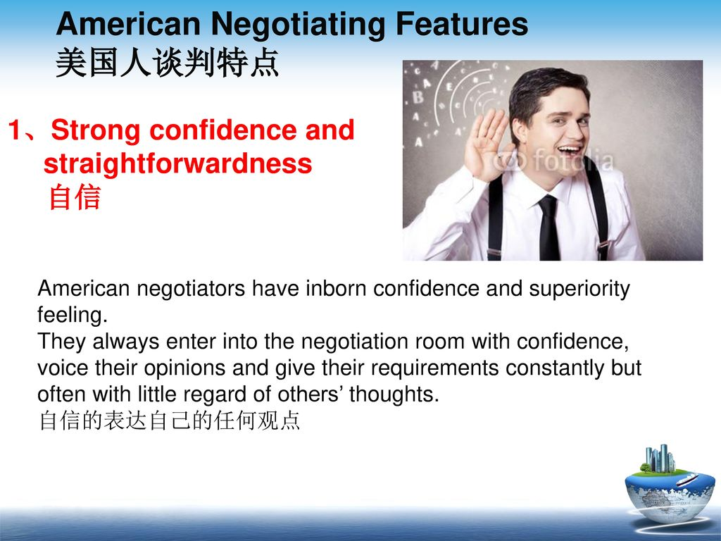 american negotiation style What you should know about negotiating with japanese out his hand western-style when you attempt to bow japanese-style richard lewis japan negotiation.
