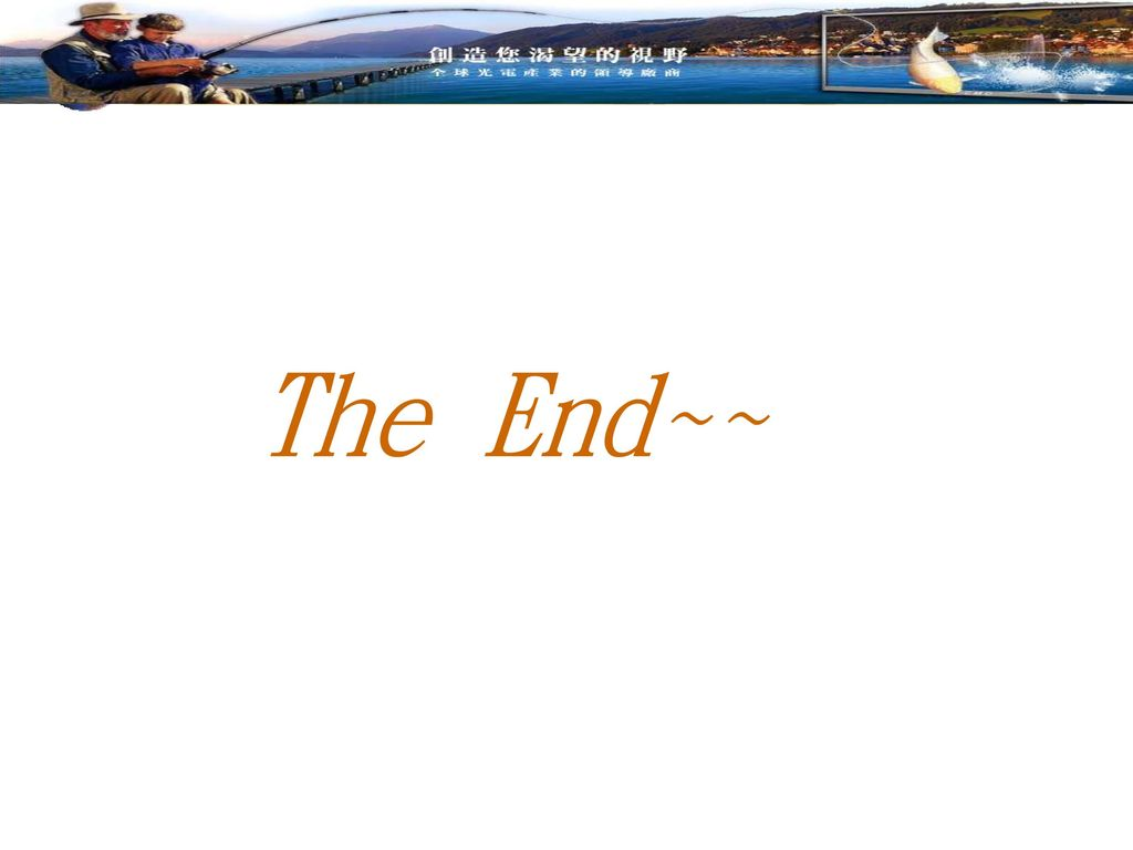 The End~~
