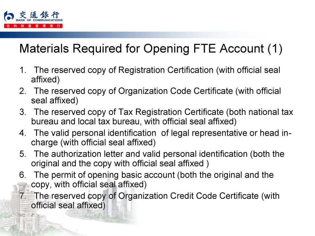 Materials Required for Opening FTE Account (1)