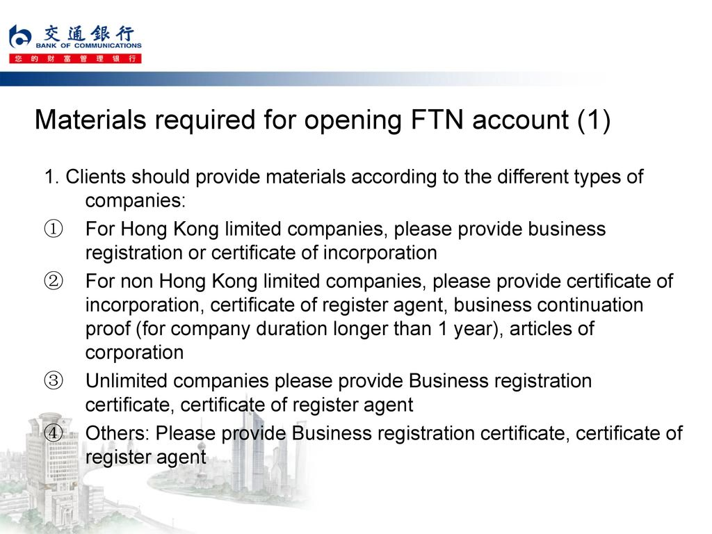 Materials required for opening FTN account (1)