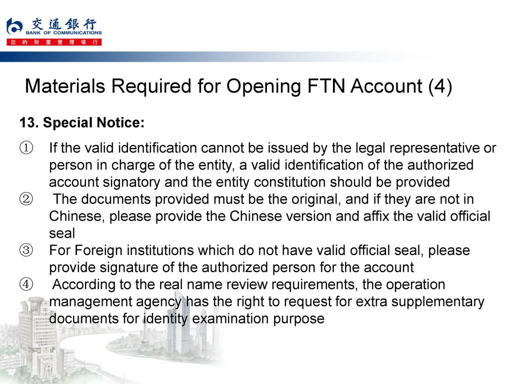 Materials Required for Opening FTN Account (4)