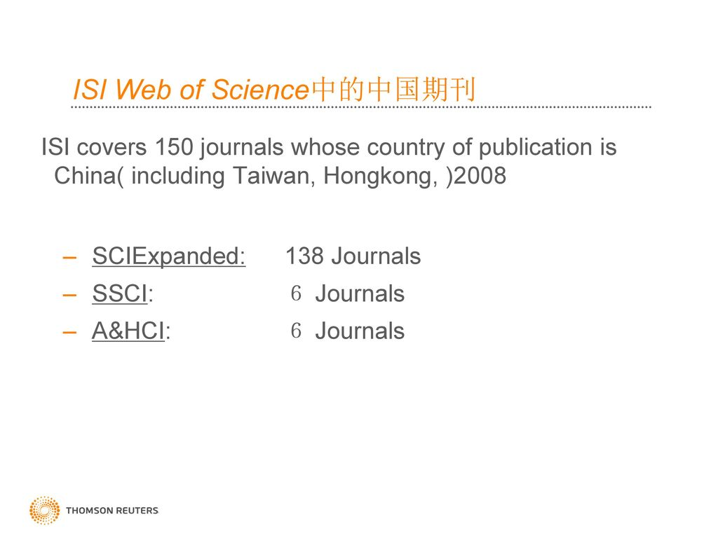 ISI Web of Science中的中国期刊