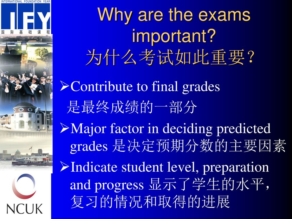 Why are the exams important 为什么考试如此重要?