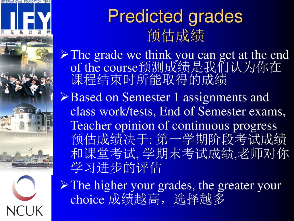 Predicted grades 预估成绩 The grade we think you can get at the end of the course预测成绩是我们认为你在课程结束时所能取得的成绩.