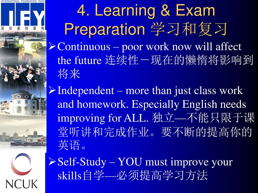 4. Learning & Exam Preparation 学习和复习