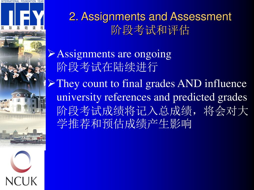 2. Assignments and Assessment 阶段考试和评估