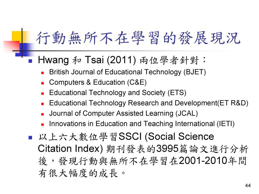 journal of educational technology & society pdf